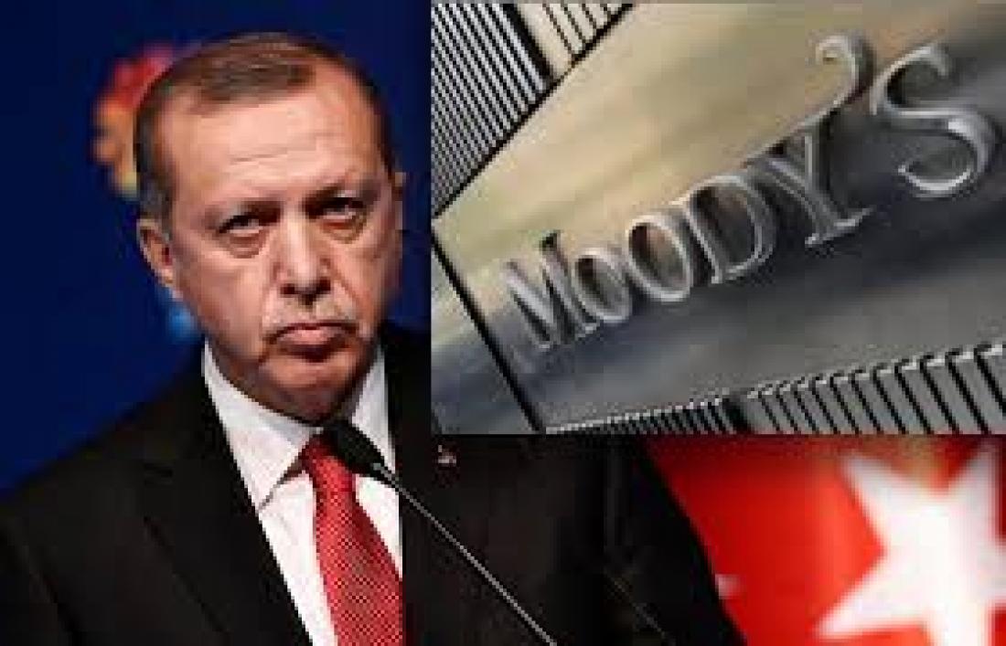 Ακόμα ένα ράπισμα στον Ερντογάν από τον Moodys: Υποβαθμίστηκαν 20 τράπεζες
