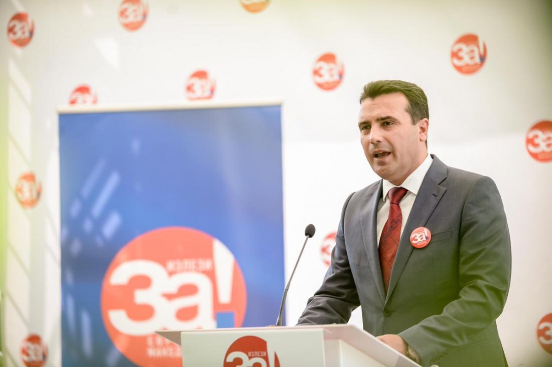 Ζόραν Ζαεφ: Προσκάλεσε τους πολίτες των Σκοπίων να δώσουν βροντερό παρών στο δημοψήφισμα της 30ης Σεπτεμβρίου για μια..ευρωπαϊκή Μακεδονία