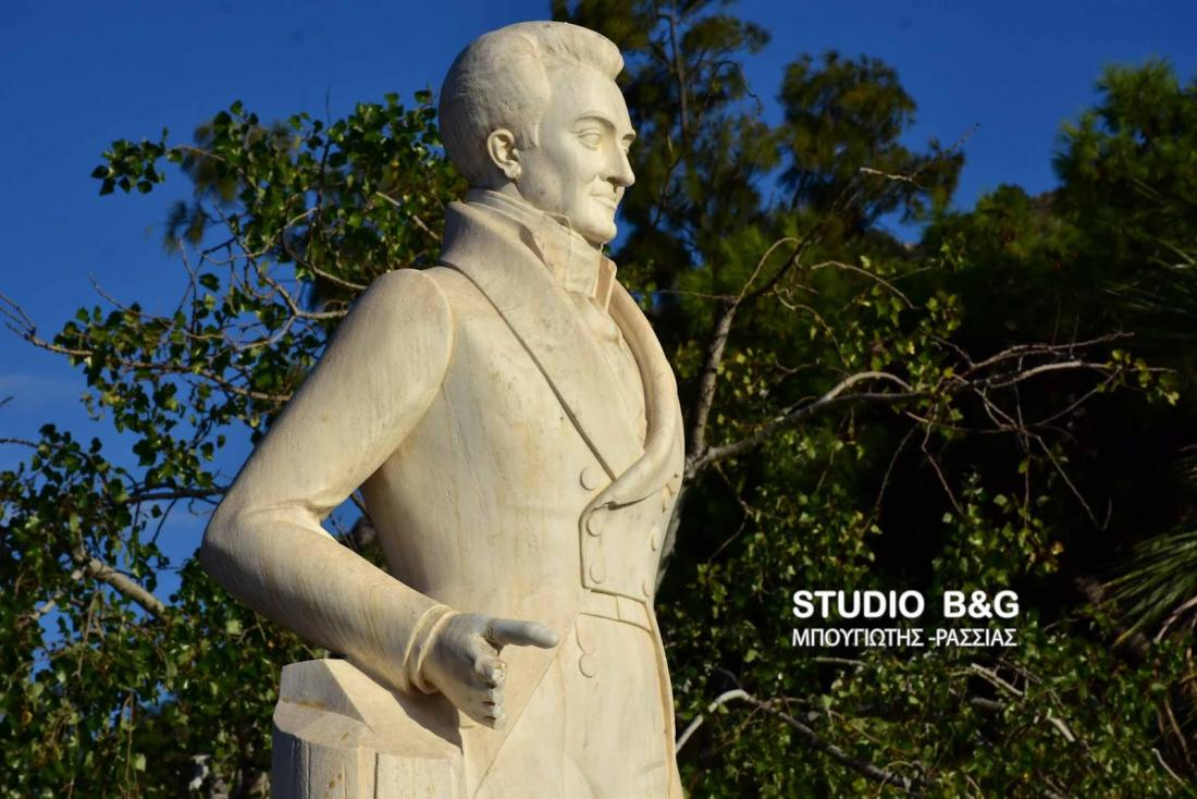 Αποτέλεσμα εικόνας για βεβήλωσαν το άγαλμα του Καποδίστρια στο Ναύπλιο