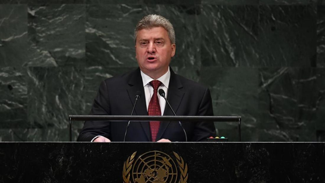 Ο πρόεδρος της ΠΓΔΜ, Γκιόργκι Ιβανόφ, μιλώντας σήμερα από το βήμα της Γενικής Συνέλευσης του ΟΗΕ, κάλεσε τους συμπολίτες του να μην ψηφίσουν στο δημοψήφισμα της Κυριακής