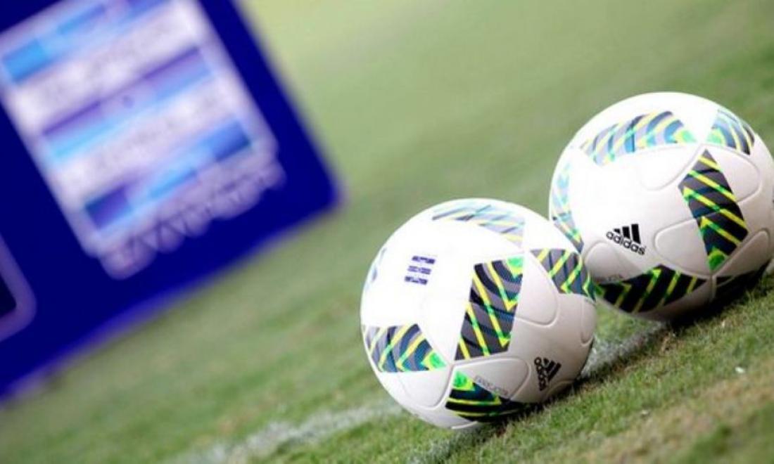 Super League: Ανακοινώθηκαν 4η, 5η και 6η αγωνιστική