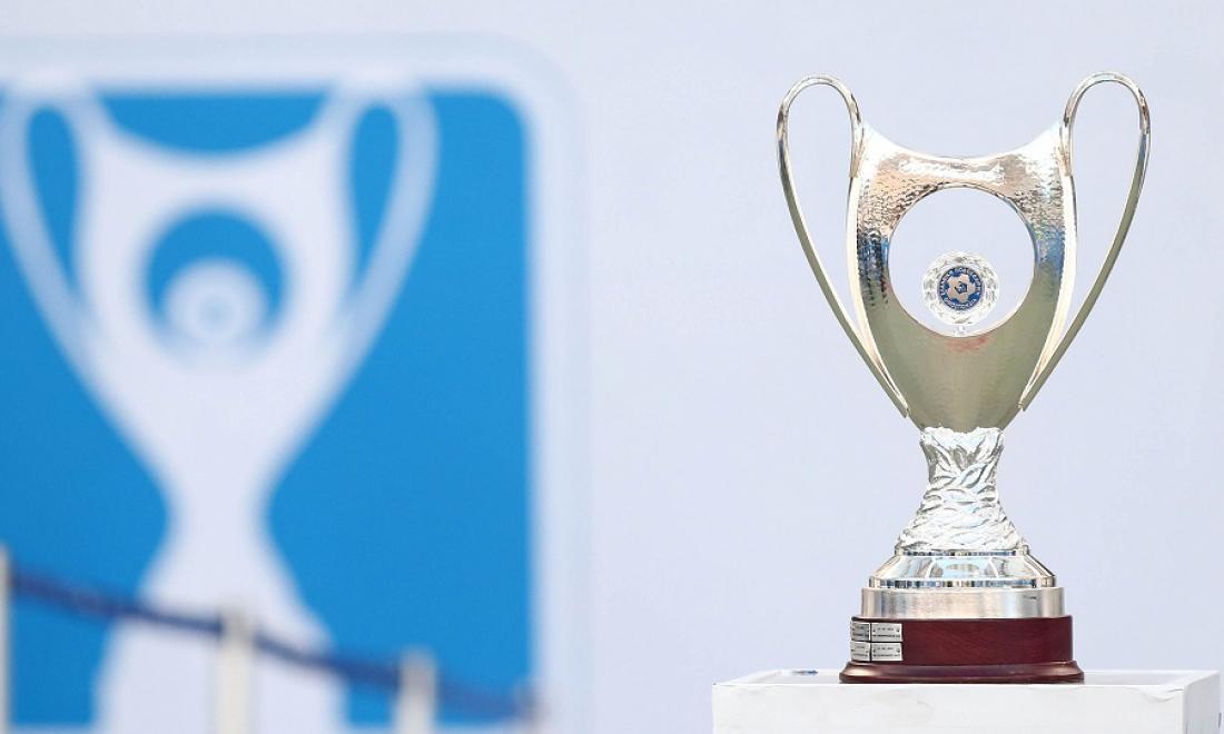 Κυπέλλο Ελλάδος: Πρεμιέρα με πέντε παιχνίδια