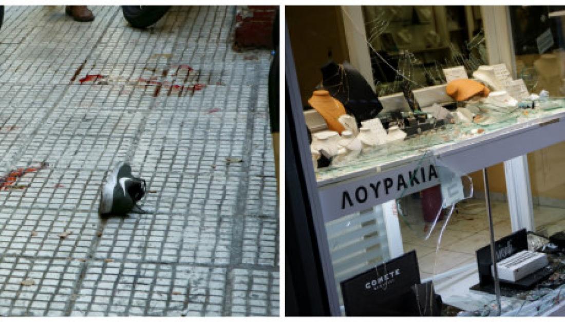 Βίντεο - ντοκουμέντο από την αιματηρή απόπειρα ληστείας στο κέντρο της  Αθήνας-Νεκρός ο δράστης 742562b4746