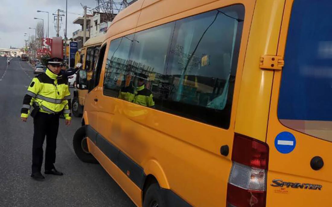 Αποτέλεσμα εικόνας για Βεβαιώθηκαν 172 παραβάσεις σε λεωφορεία την πρώτη εβδομάδα της σχολικής χρονιάς