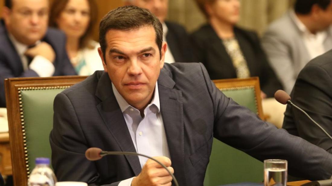 Τσίπρας: Δεσμευτείτε ότι δεν θα ρίξετε την κυβέρνηση για το Σκοπιανό
