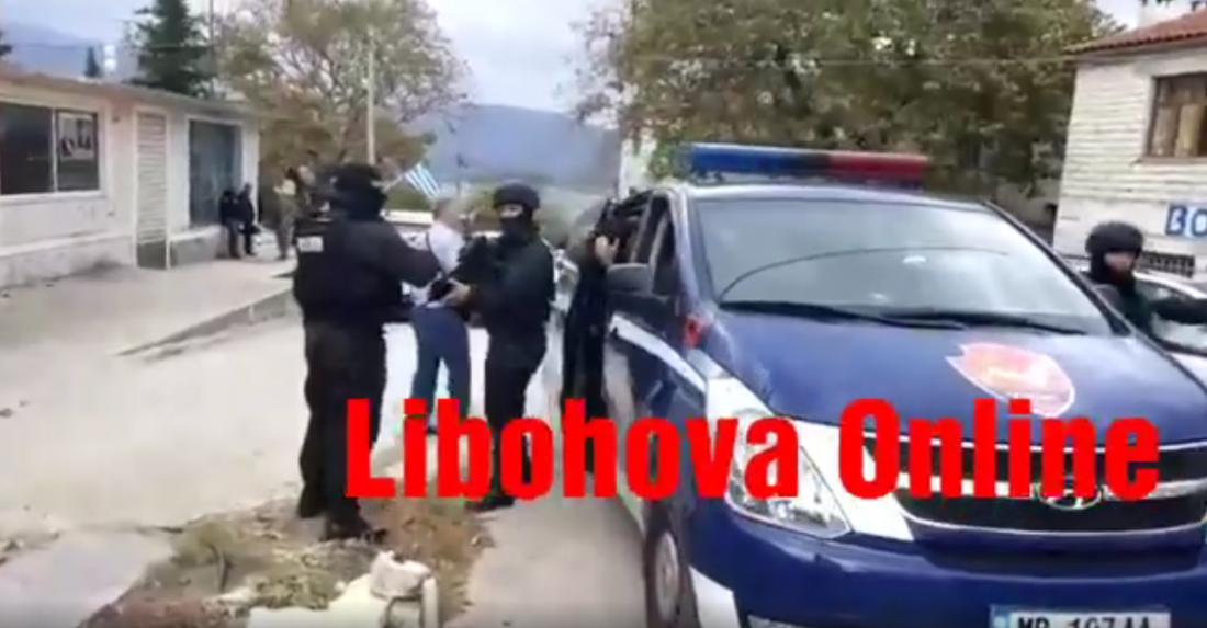 Αλβανία: Ομογενής ύψωσε την ελληνική σημαία, την κατέβασαν αστυνομικοί και πυροβόλησε