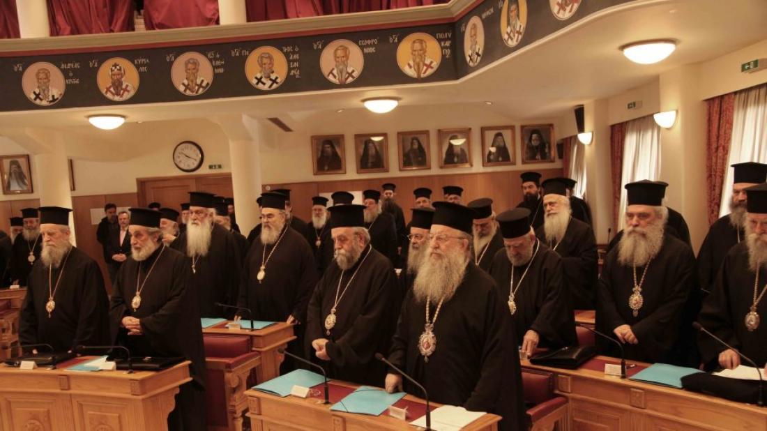 Έκτακτη σύγκληση της Ιεραρχίας της Εκκλησίας της Ελλάδος για τις σχέσεις Εκκλησίας – Πολιτείας