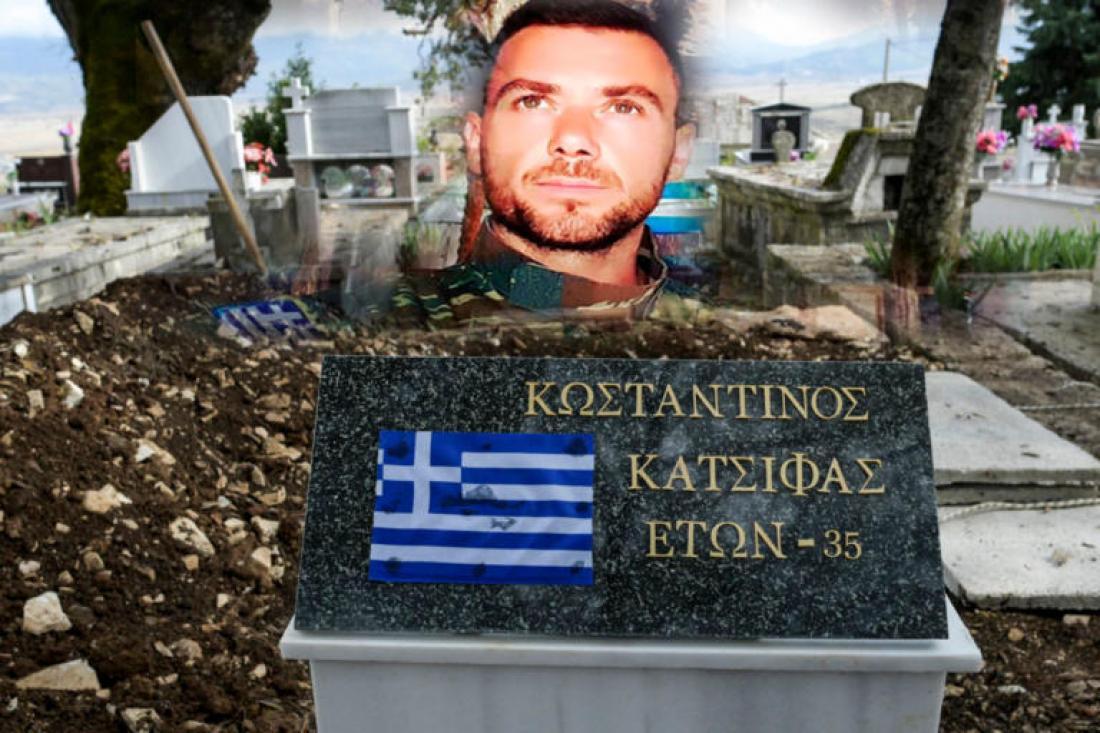 Δολοφονία Κ. Κατσίφα - Η απειλή του αστυνομικού διευθυντή: «Αν κρεμάσεις και την άλλη σημαία...»