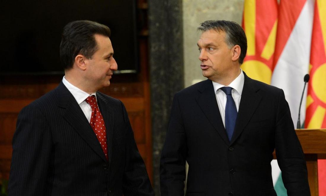 Διάβημα διαμαρτυρίας της ΠΓΔΜ στην Ουγγαρία: «Δώστε πίσω τον Γκρουέφσκι»