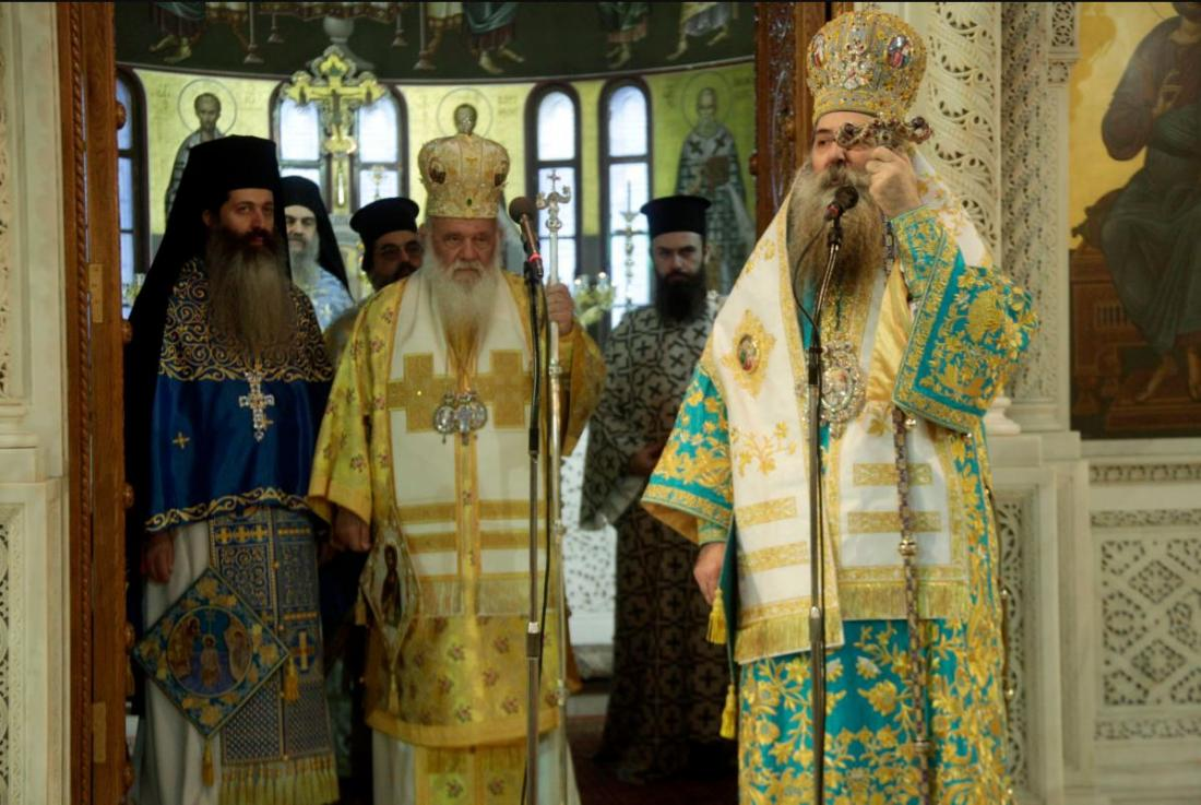 Σφοδρή επίθεση του Πειραιώς Σεραφείμ σε Τσίπρα, Καμμένο και Αρχιεπίσκοπο Ιερώνυμο