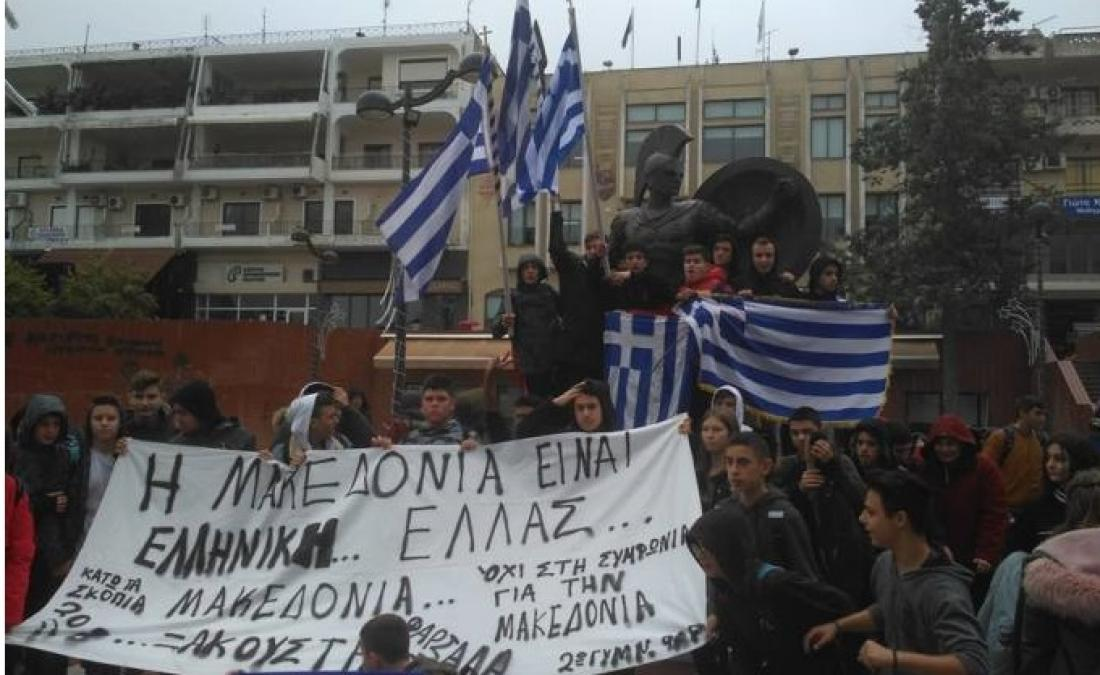 Θυέλλα αντιδράσεων για τις μαθητικές κινητοποιήσεις για την Μακεδονία