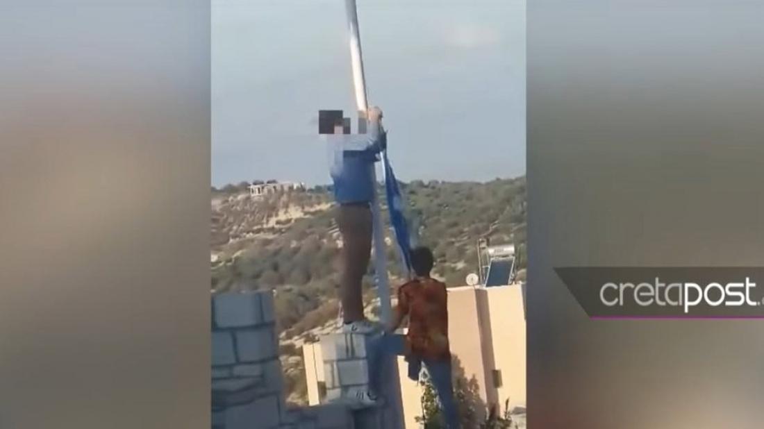 Περιπλέκεται η υπόθεση με αυτούς που κατέβασαν την Ελληνική σημαία στην Κρήτης