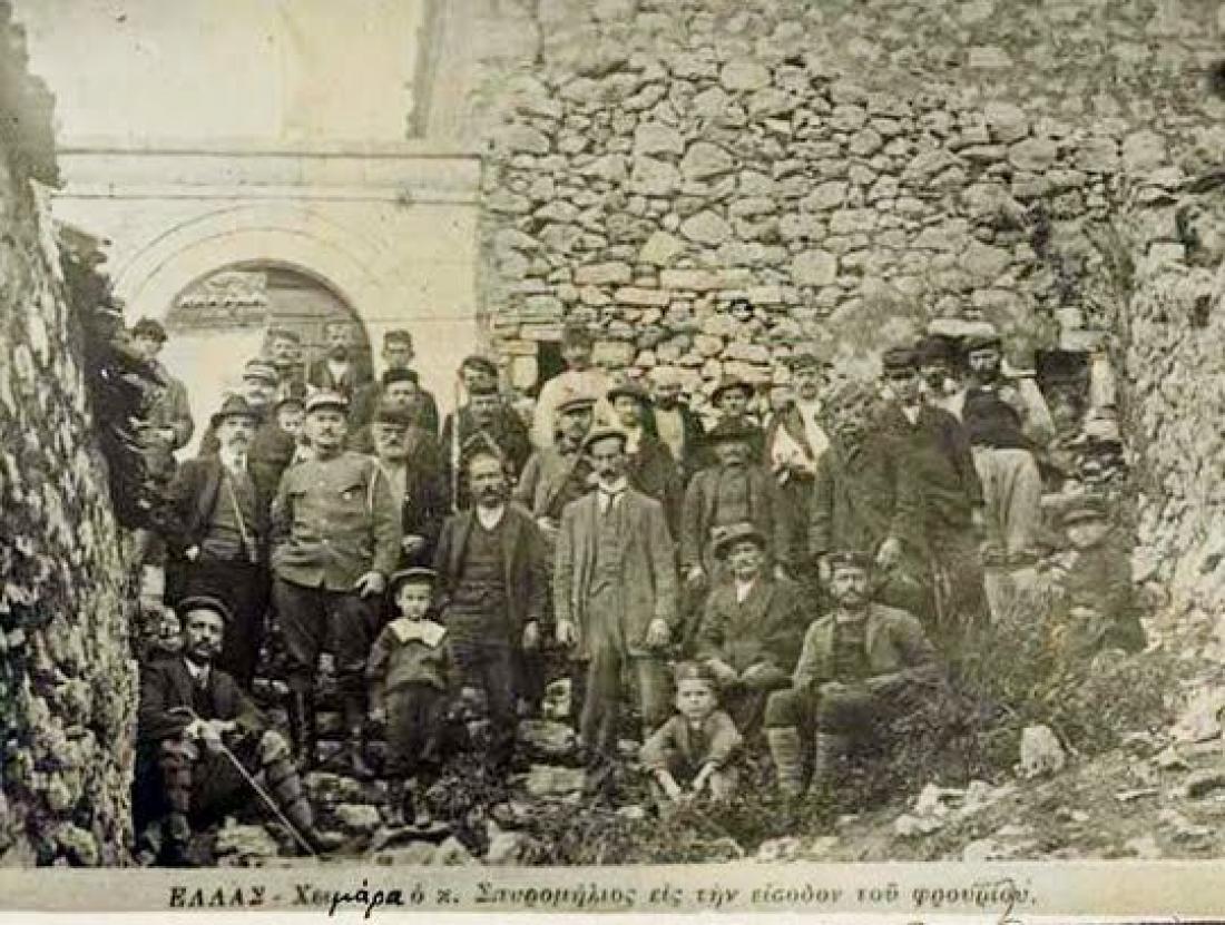 Σαν σήμερα 5 Νοεμβρίου: Η Χειμάρρα απελευθερώνεται από ελληνικές δυνάμεις (5 Νοεμβρίου 1912)