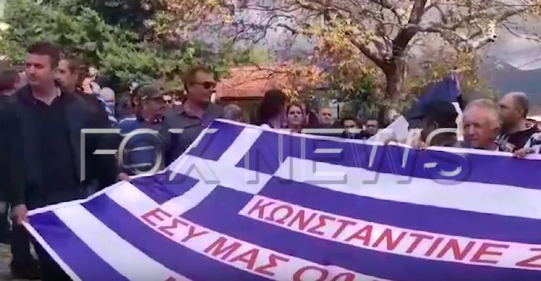 Κηδεία Κατσίφα:Προσήχθησαν 4 Έλληνες από την αλβανικη΄Αστυνομία