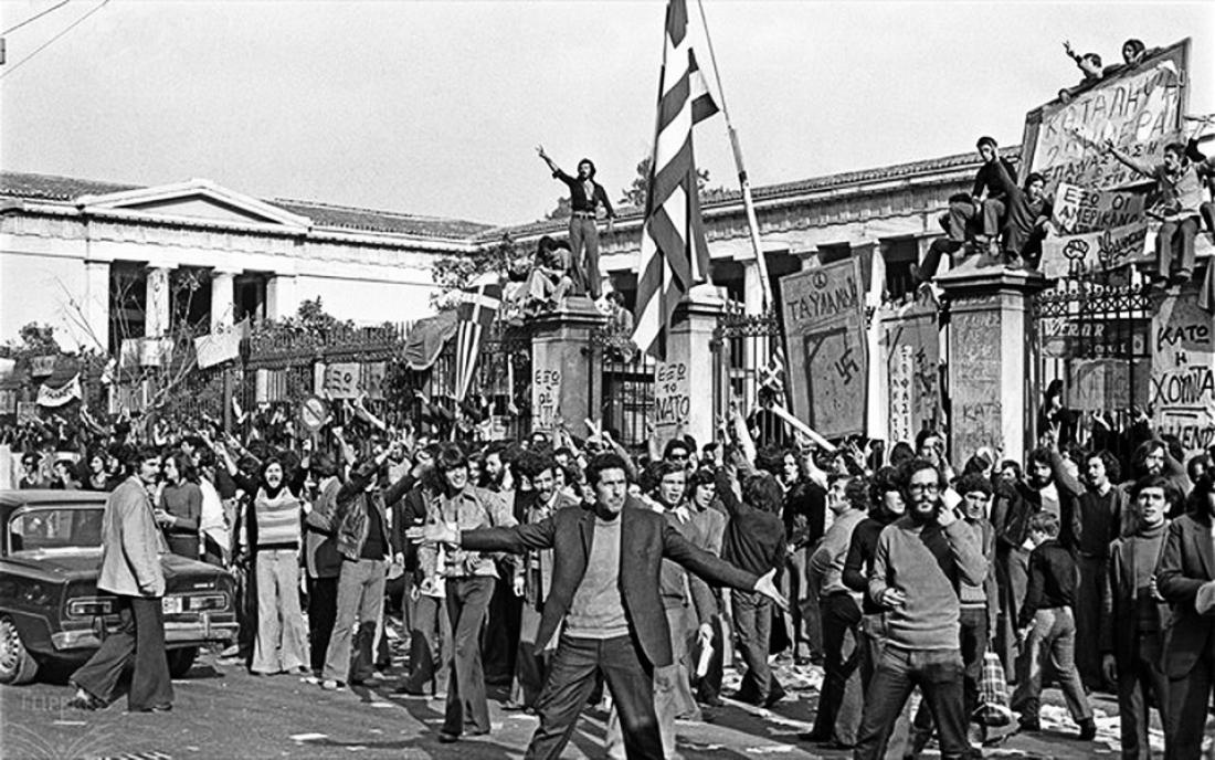 Σαν σήμερα 17 Νοεμβρίου η εξέγερση του Πολυτεχνείου
