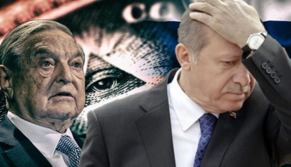 Ο Ερντογάν έβαλε«λουκέτο» στο ίδρυμα του Τζορτζ Σόρος και συνέλαβε 13 συνεργάτες του