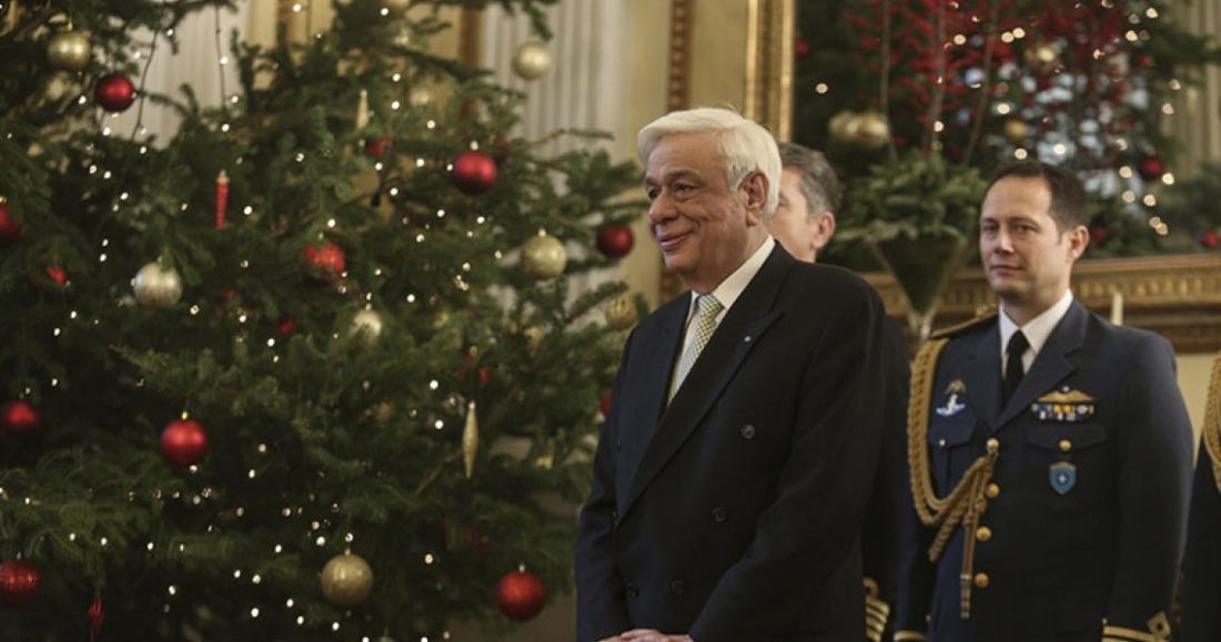 Προκόπης Παυλόπουλος: Πρωτοχρονιάτικο μήνυμα του ΠτΔ με νέα «ηχηρή» παρέμβαση για τα εθνικά θέματα