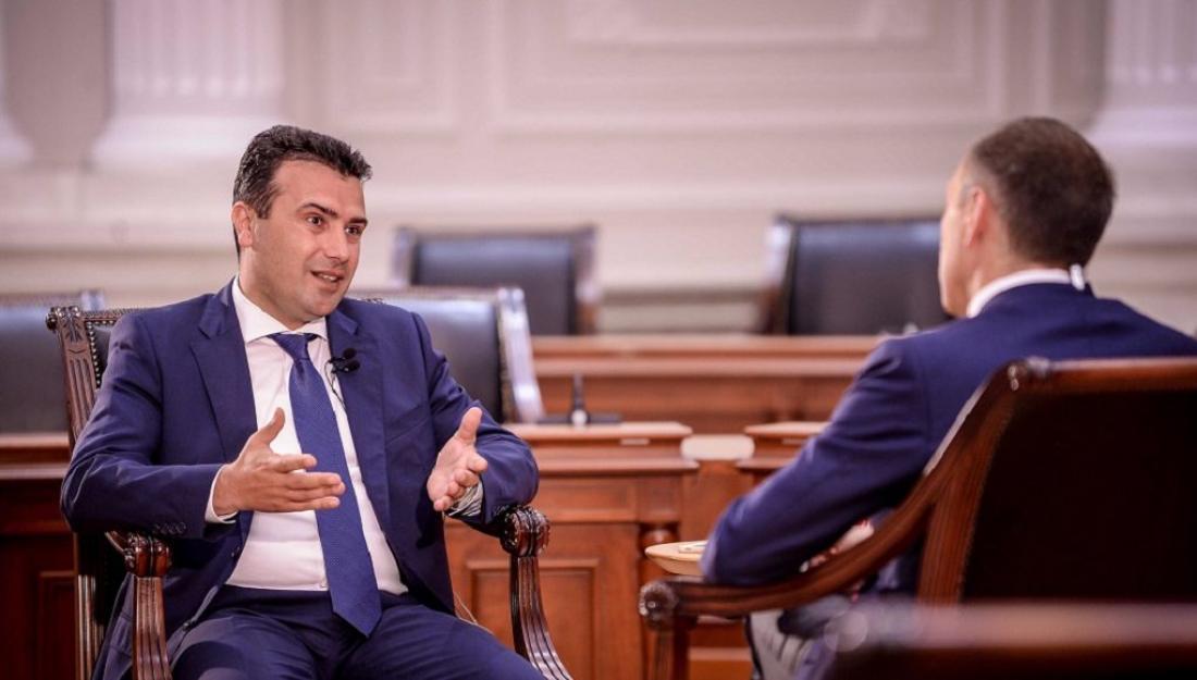 Πολιτικές αναταράξεις στα Σκόπια για την συμφωνία των Πρεσπών