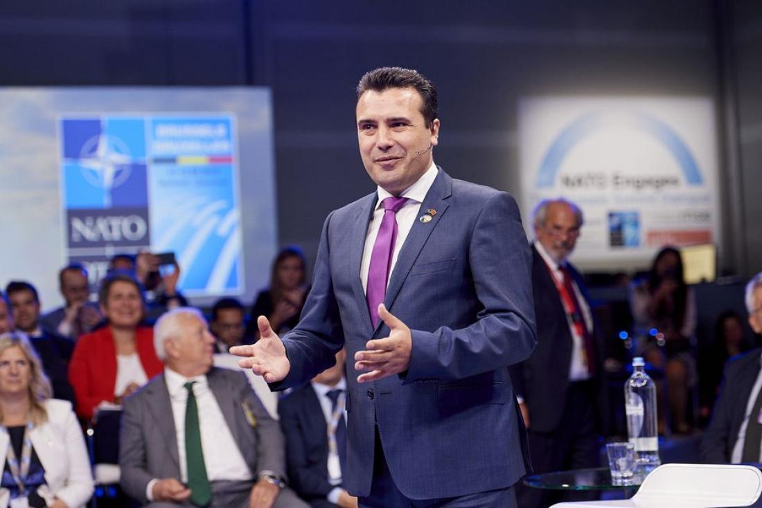 Τα «γυρίζει» ο Ζάεφ: Δεν έχει εξασφαλιστεί η πλειοψηφία για τις συνταγματικές αλλαγές
