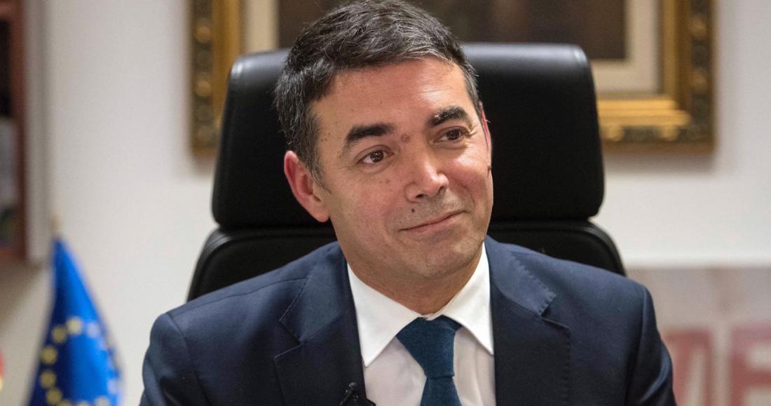 """Θράσος Ντιμιτρόφ: Ρίχνει πλέον το μπαλάκι στην ελληνική πλευρά και θέτει όρους σχετικούς με το ΝΑΤΟ ώστε να πάψει να λέει την χώρα του """"Μακεδονία"""": Το ραντεβού Τσίπρα-Ζάεφ"""