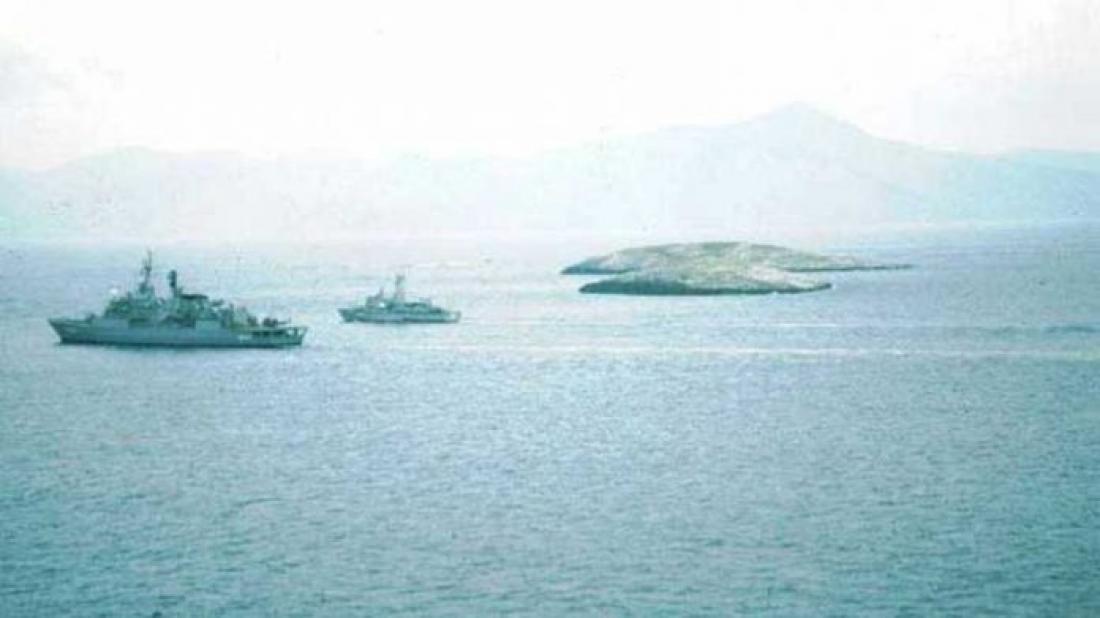 Αποτέλεσμα εικόνας για ιμια 1996