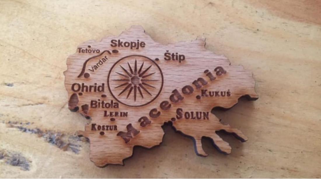 Το προκλητικό μαγνητάκι που δίνουν για σουβενίρ  στα Σκόπια και εξαφανίζει κάθε ελπίδα για την εξαφάνιση του αλυτρωτισμού από τα Σκόπια