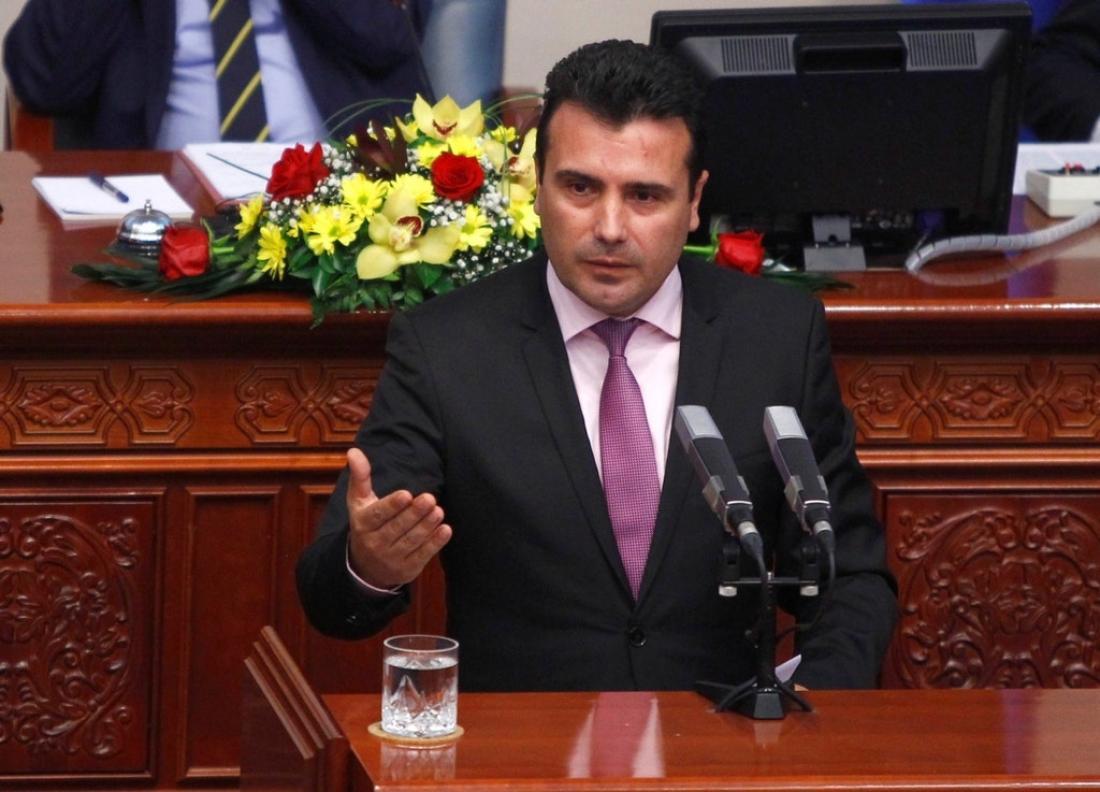 Ο Ζάεφ προσπαθεί να επιβάλλει το Μακεδονία χωρίς τον προσδιορισμό «Βόρεια»