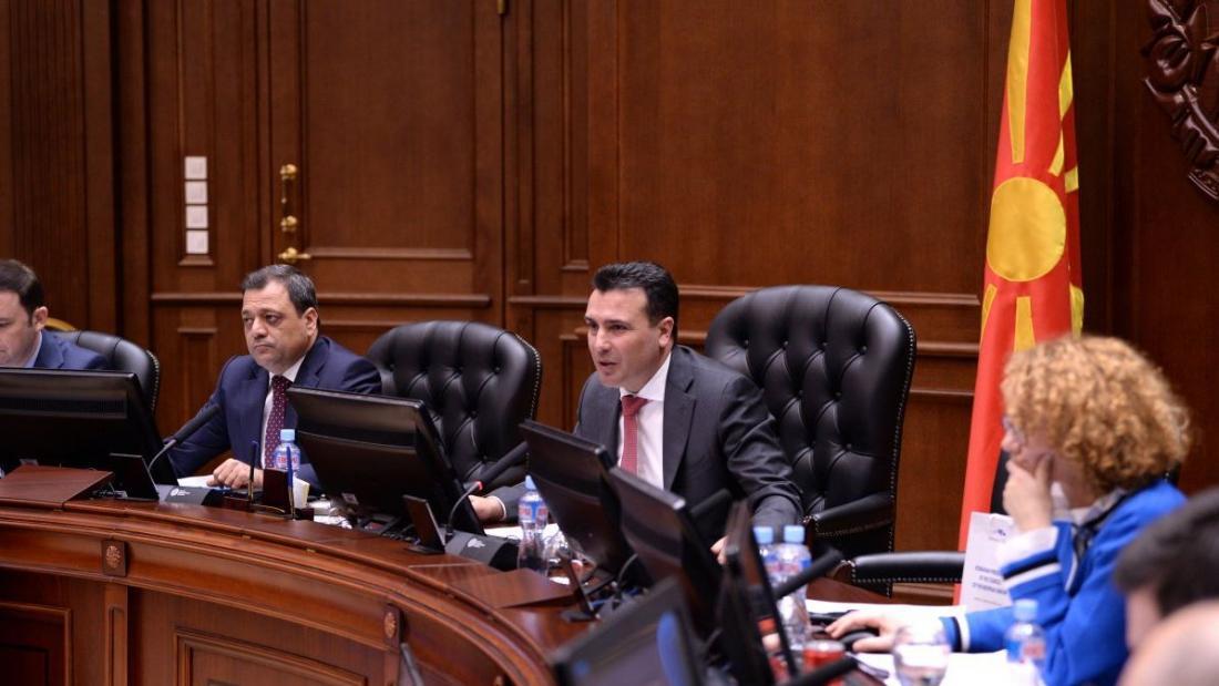 Δεν σέβεται τίποτα ο Ζάεφ - Καθημερινές αναφορές σε «σκέτο» Μακεδονία - Δείτε το σημερινό tweet