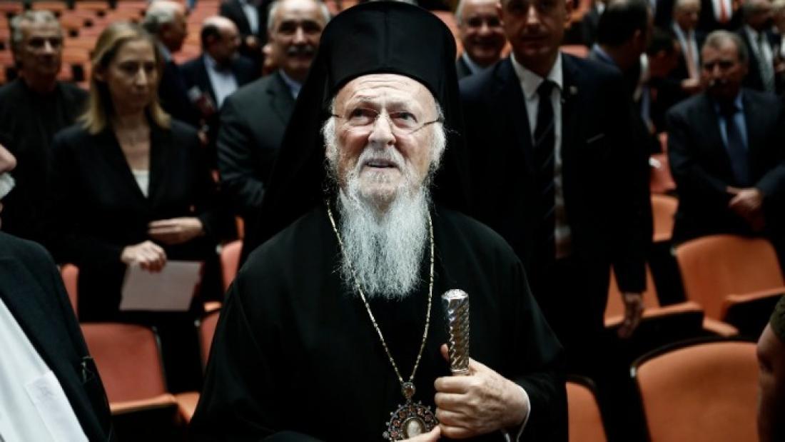 Πρόσκληση Ερντογάν στον Βαρθολομαίο που θα παραστεί στο δείπνο προς τιμή του Αλέξη Τσίπρα