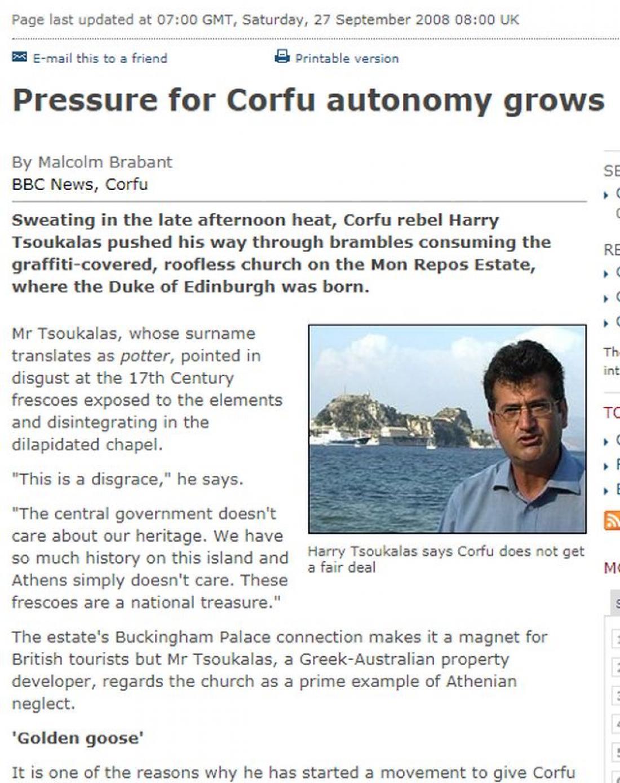 BBC: Ο ύπουλος ρόλος του! Όταν το 2008 «ανακάλυπτε» αυτονομιστικό κίνημα στην Κέρκυρα
