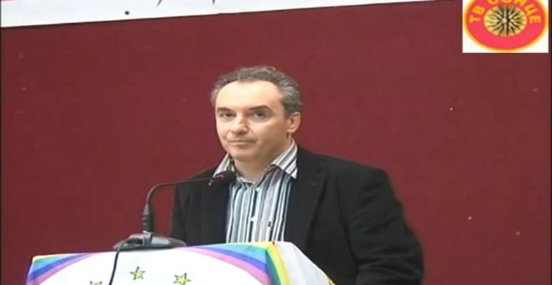 Αναγνώριση μακεδονικής μειονότητας και γλώσσας ζητά το «Ουράνιο Τόξο»