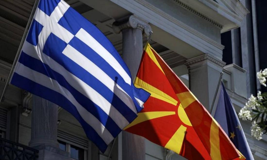 Σαφή γερμανική προειδοποίηση να μην ανακινηθεί διαφορά μεταξύ Ελλάδας-Βόρειας Μακεδονίας από μελλοντικές κυβερνήσεις σε Αθήνα και Σκόπια