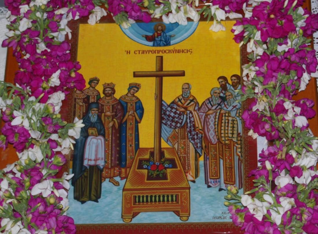 Κυριακή της Σταυροπροσκυνήσεως - Tι γιορτάζουμε σήμερα