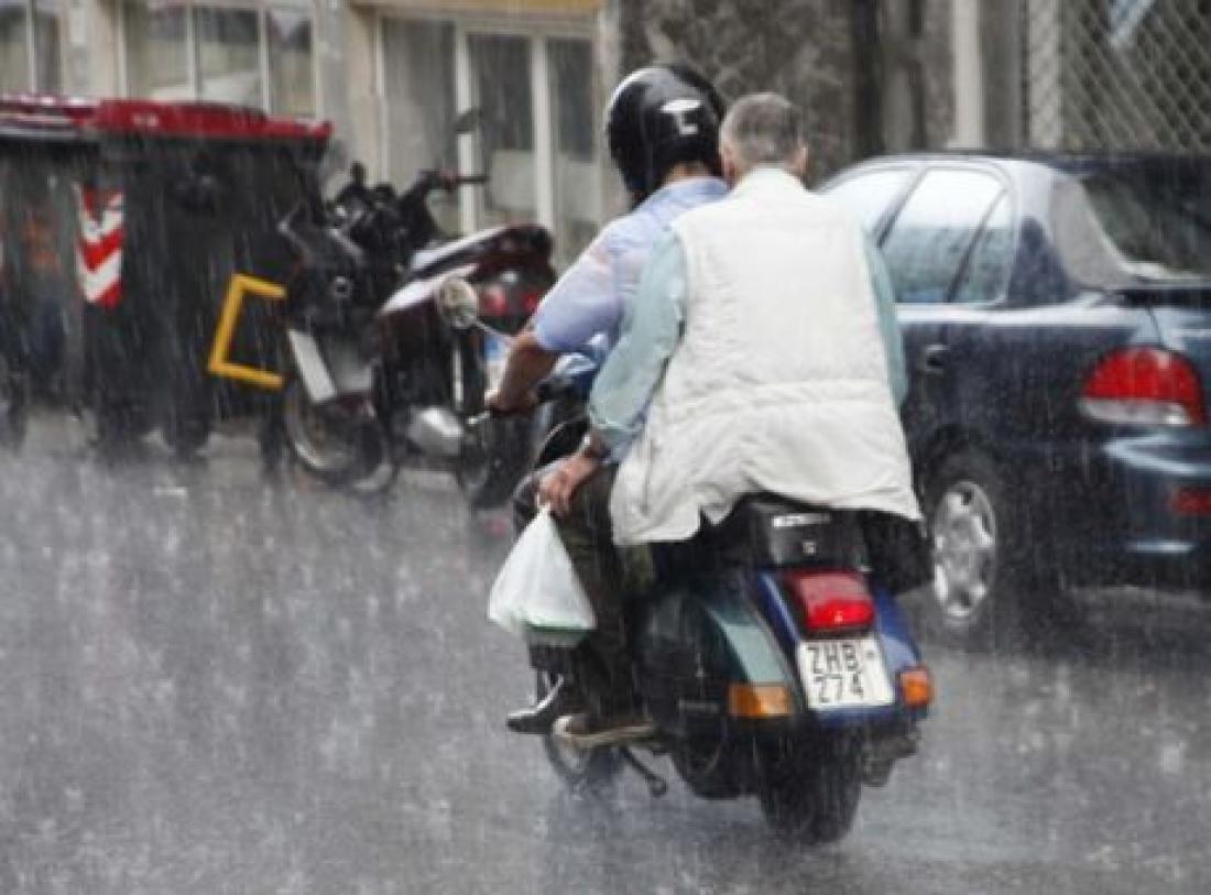 6c02217e162 Καιρός για σπίτι: Βροχές, καταιγίδες, χιόνια την Κυριακή (14/4 ...