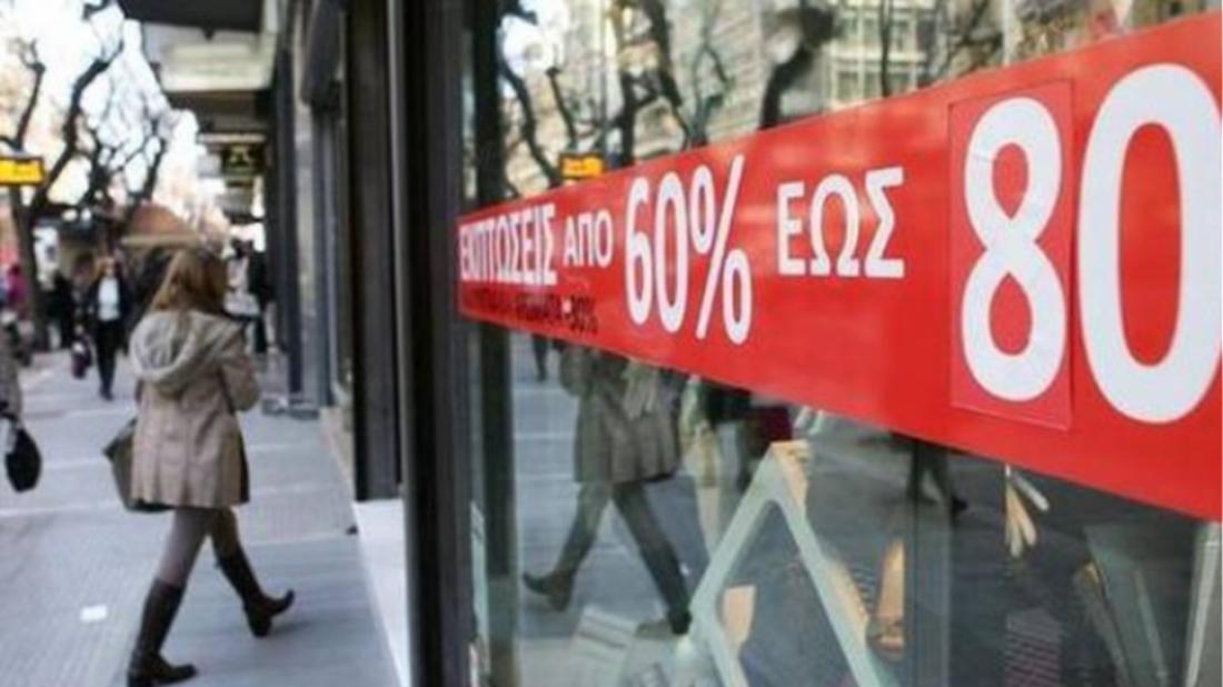1160b6f07ec Ενδιάμεσες Εκπτώσεις 2019: Ανοιχτά τα καταστήματα σήμερα Κυριακή (5 ...