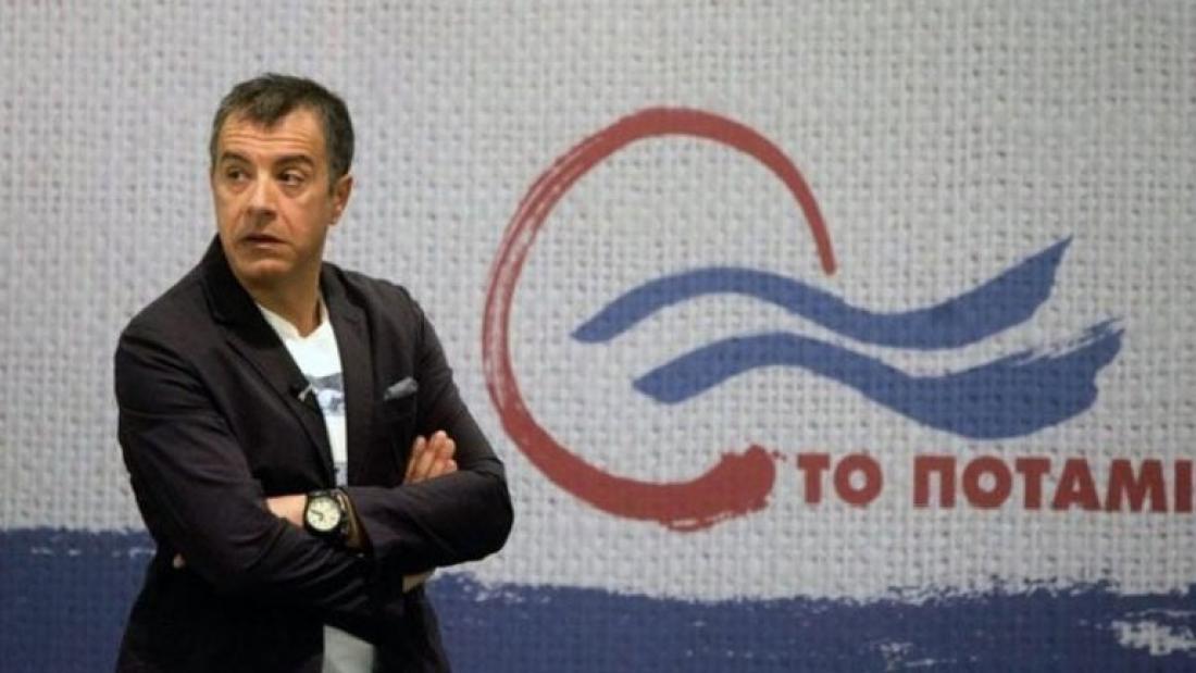 Παραιτείται ο Σταύρος Θεοδωράκης από το Ποτάμι-Ποιον προτείνει στην αρχηγία
