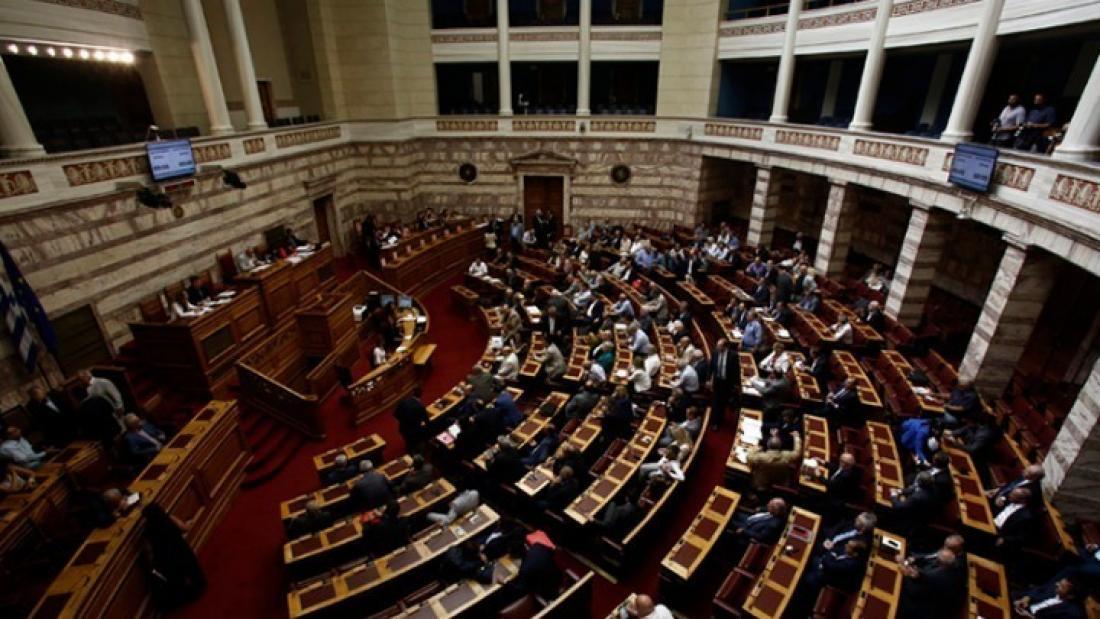 Βουλή: Δεκτό κατά πλειοψηφία, επί της αρχής, το ν/σ για τις 120 δόσεις