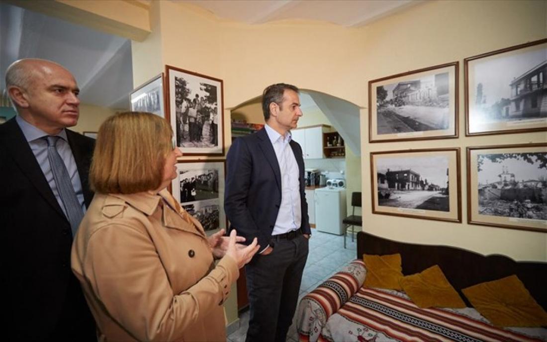 Κυριάκος Μητσοτάκης: Να διαβάσουν και να καταλάβουν την ιστορία της Μακεδονίας
