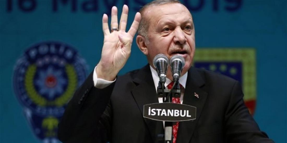 Θρασύτατο μήνυμα Ερντογάν: Δεν θα συλλάβετε κανέναν από τον «Πορθητή»!