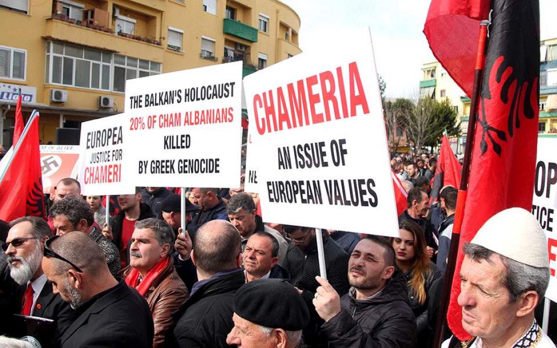 Νέα πρόκληση από τους «Τσάμηδες» αυτή τη φορά μέσω... Ρουμανίας!
