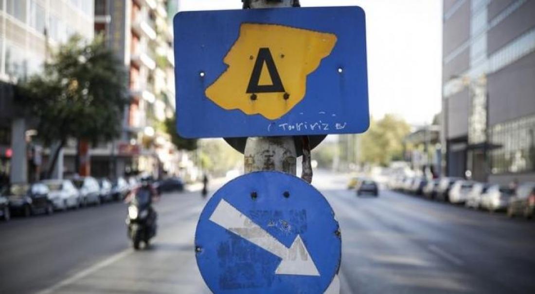 Image result for δακτυλιος