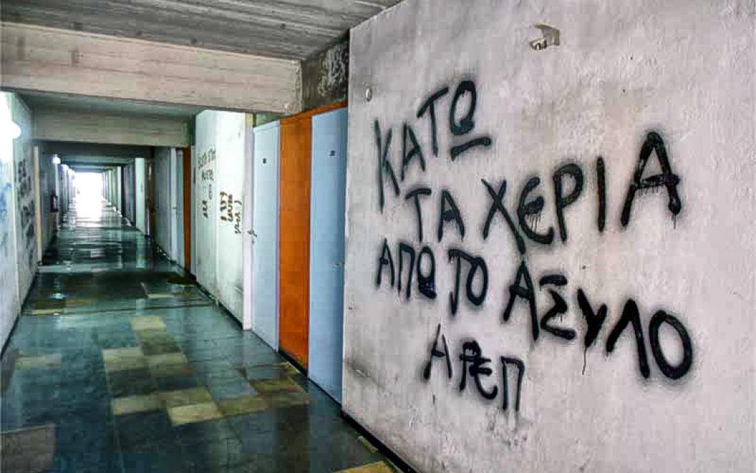 Έκτακτη είδηση: Κατατέθηκε το νομοσχέδιο για άσυλο και ΟΤΑ