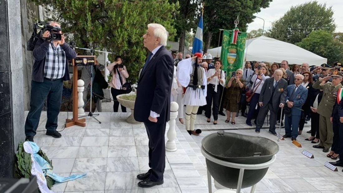 Παυλόπουλος: Υπερασπιζόμαστε το έδαφος και τα σύνορα της Ελλάδας, υπερασπιζόμαστε και το έδαφος και τα σύνορα της Ευρωπαϊκής Ένωσης
