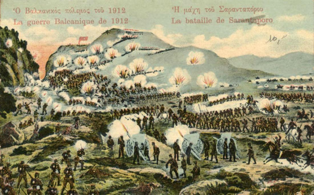 Σαν σήμερα 10 Οκτωβρίου 1912 η μάχη του Σαρανταπόρου