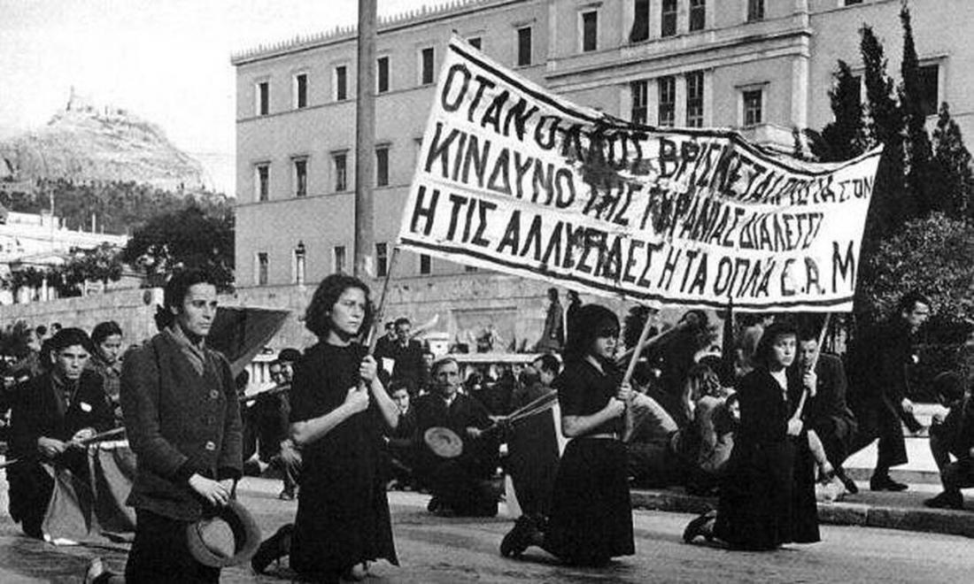 Σαν σήμερα4 Δεκεμβρίου1944 ξεκινούν τα Δεκεμβριανά