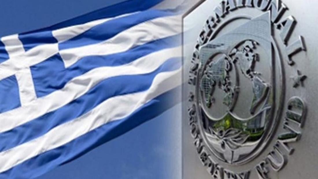 Ο Μητσοτάκης κλείνει το γραφείο του ΔΝΤ στην Αθήνα