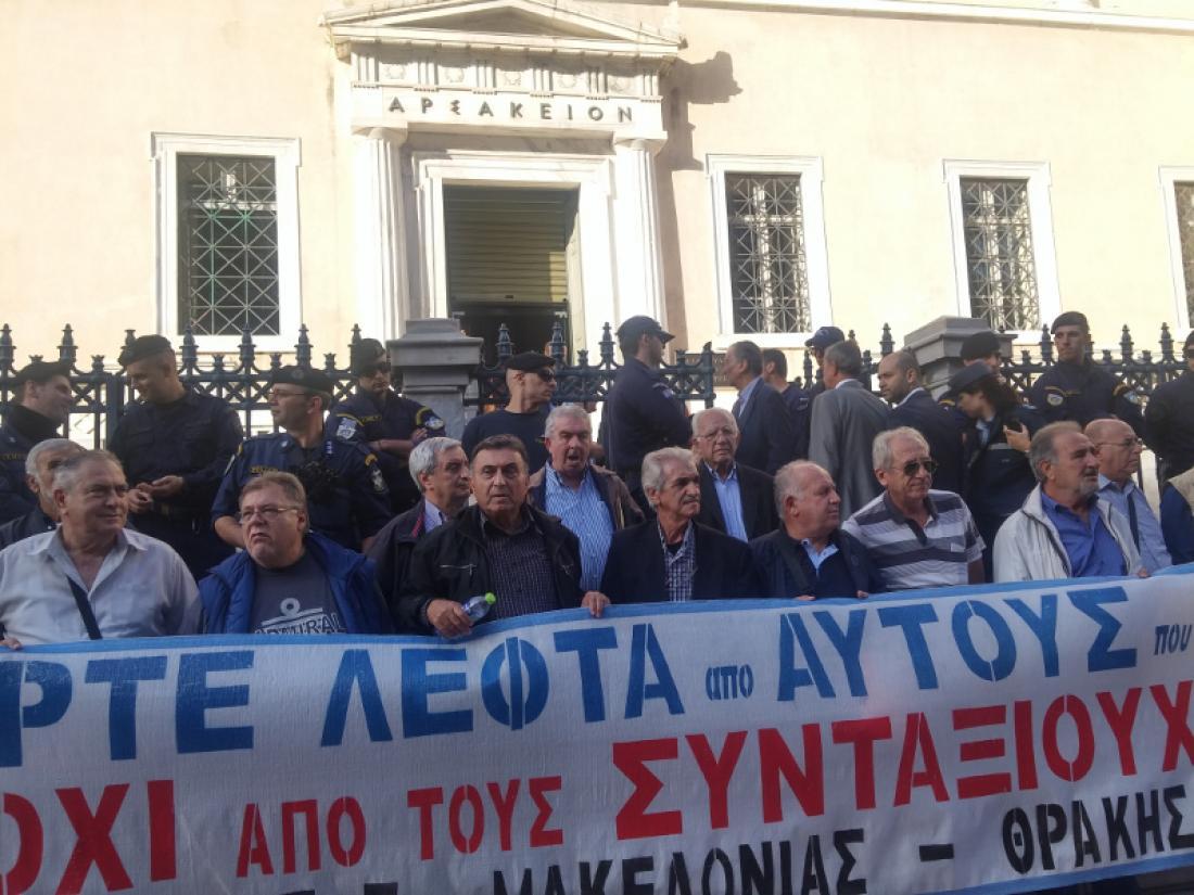 Σήμερα η δίκη για τα αναδρομικά - Συγκέντρωση συνταξιούχων έξω από το ΣτΕ