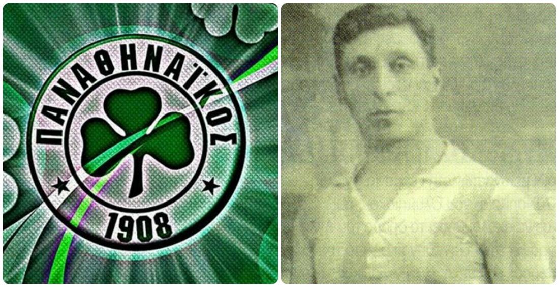 Σαν σήμερα3 Φεβρουαρίου1908 ιδρύεται ο Παναθηναϊκός