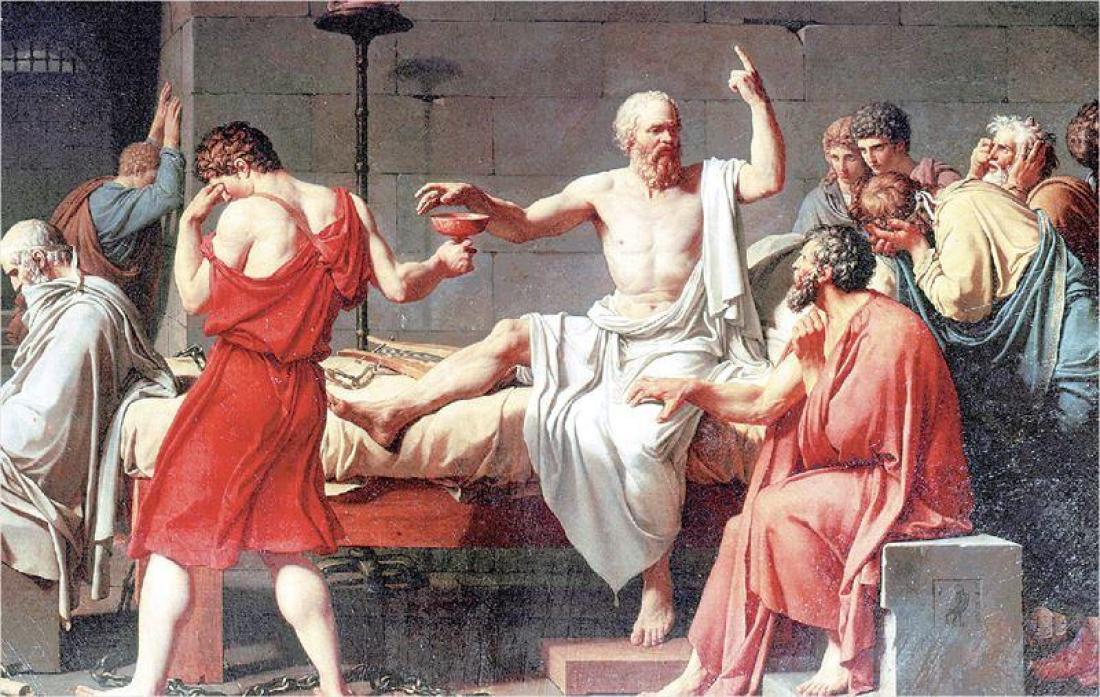 Σαν σήμερα5 Μαρτίου 399 π.Χ. ο  Σωκράτης ήπιε το κώνειο