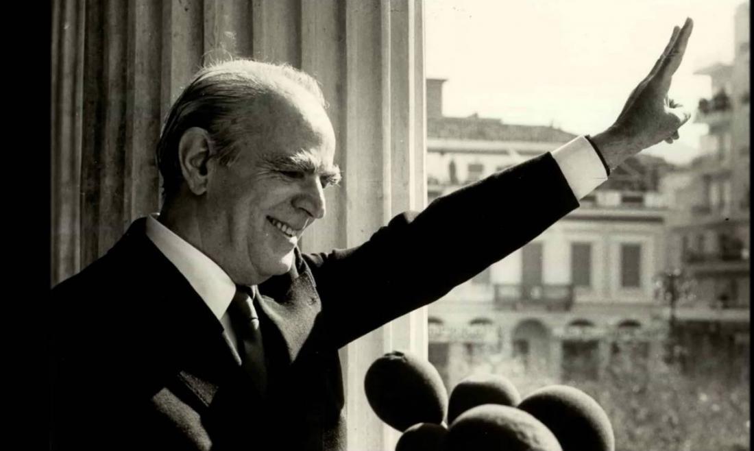 Σαν σήμερα, 23 Απριλίου 1998πέθανε ο Εθνάρχης Κωνσταντίνος Καραμανλής